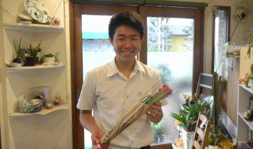 サンドロット笑顔のお花屋さんの気になるお客様